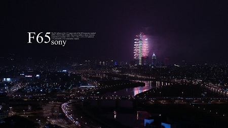 hd_other_hdclub_2013_taipei_101_fireworks_trailer_2