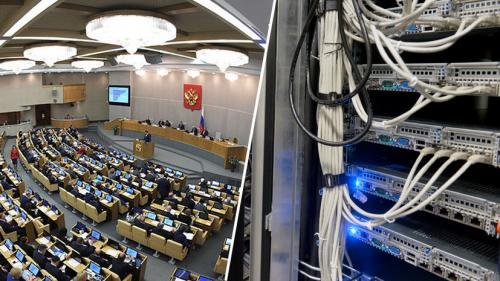 «Отключить рубильник уже не получится»: Госдума утвердила закон о безопасном и устойчивом интернете
