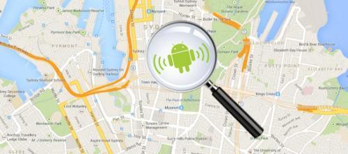 найти телефон Android