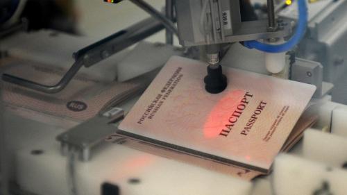 Процесс персонализации бланков биометрических заграничных паспортов граждан РФ