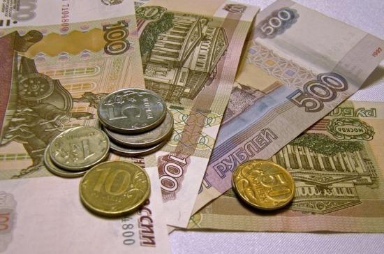 МРОТ в 2020 году может быть больше 12 тысяч рублей