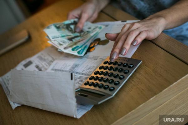Клипарт по теме ЖКХ. Москва, калькулятор, расчет, платежка жкх, счета за оплату, деньги, квитанции об оплате
