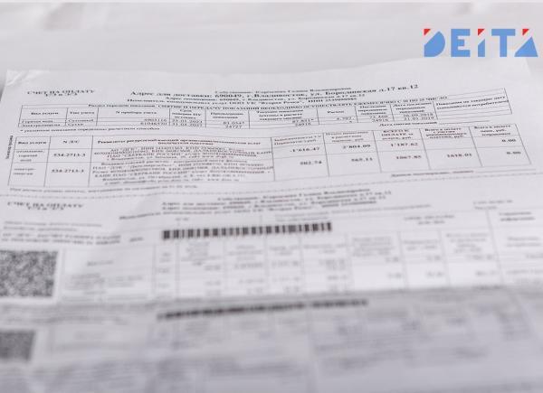 квитанция, документ, документы