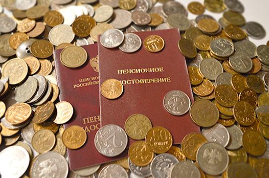 Страховые пенсии неработающих пенсионеров вырастут в 2020 году до 16,4 тысячи рублей