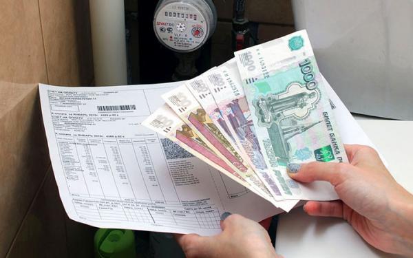 Какой будет единая платежка ЖКУ в 2020 году