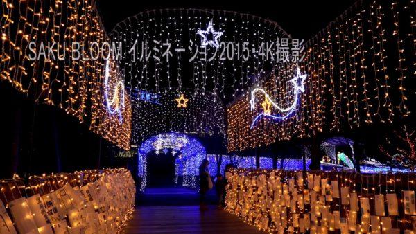 Новый год в Японии в ультра hd