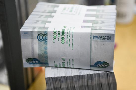Страховое возмещение по некоторым видам вкладов могут увеличить до 10 миллионов рублей