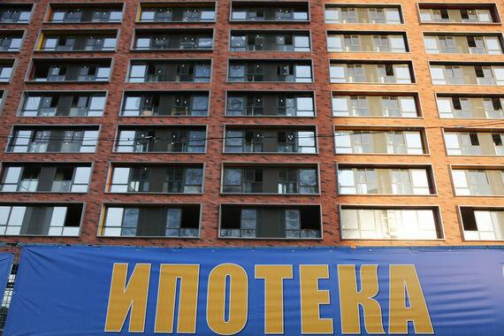Государство решило помочь гражданам стать привлекательными заемщиками по ипотечным кредитам