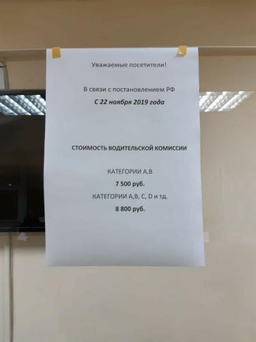 Многие медицинские организации вывесили подобные объявления уже несколько дней назад. Источник фото: Онлайн Вологда.