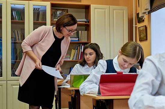 «Единая Россия» представит в кабмин предложения по единой формуле оплаты труда педагогов