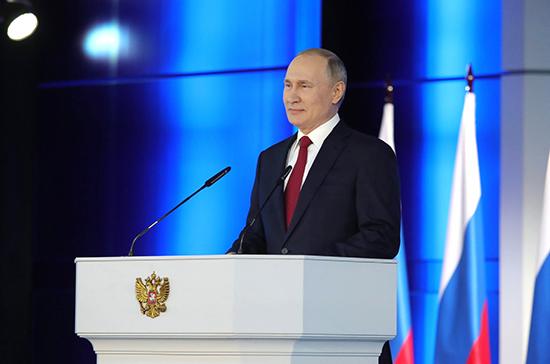 Путин предложил продлить программу маткапитала до 2026 года