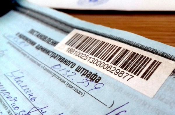 Новый КоАП с 1 января 2021 года: штрафы в зависимости от дохода и многое другое