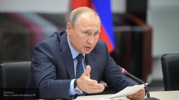 Путин заявил, что на поддержку семей потратят более триллиона рублей