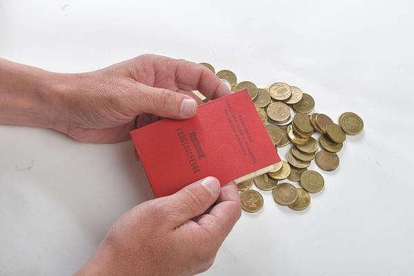 """Вместо """"социального пакета"""" льготники могут взять деньги"""