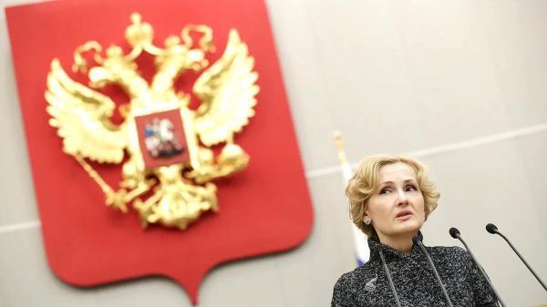 Заместитель Председателя Государственной Думы Ирина Яровая
