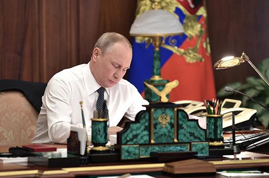Президент подписал закон о расширении применения патентной системы налогов