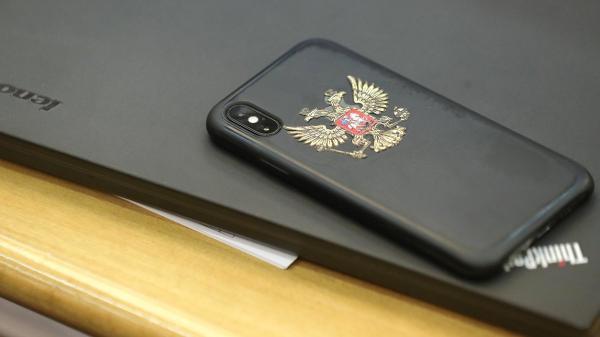 телефон нейтральное герб