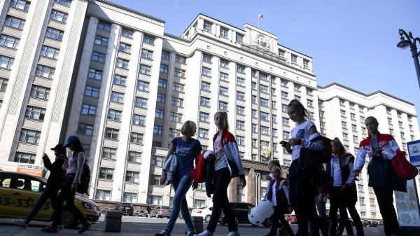 Здание Государственной Думы школьники спортсмены
