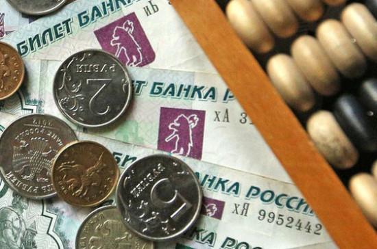 Как получить «карантинные» выплаты москвичам с хроническими заболеваниями