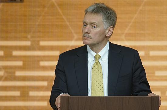 Песков уточнил высказывание о поддержке граждан в условиях пандемии