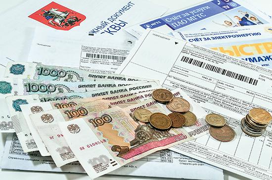 Кабмин предложил снижать плату за услуги ЖКХ, предоставленные с нарушениями