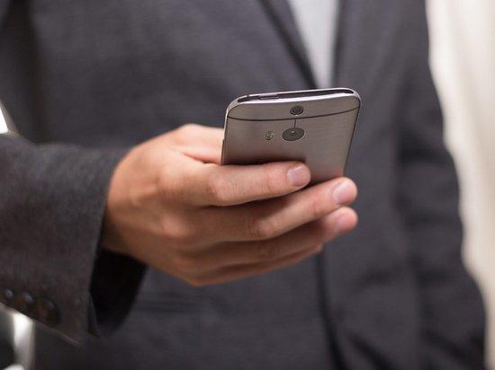 Соблюдение режима карантина проконтролируют через смартфон