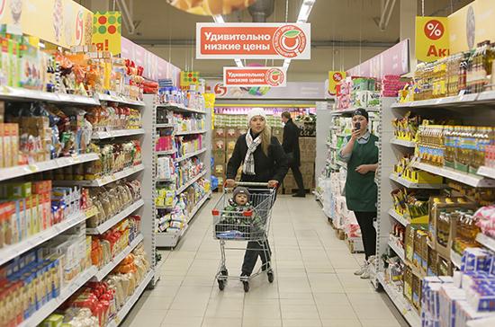 В России ограничат количество посетителей небольших магазинов