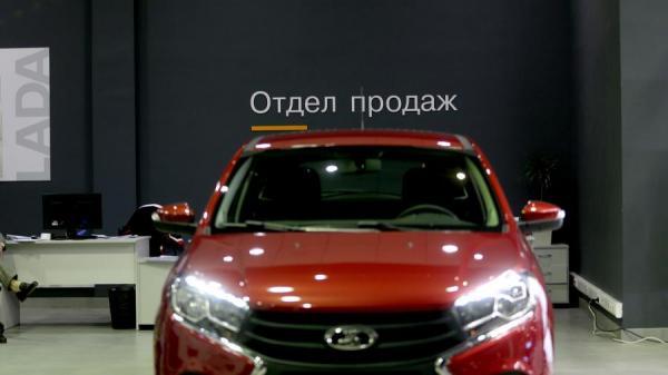продажа автомобиль отдел