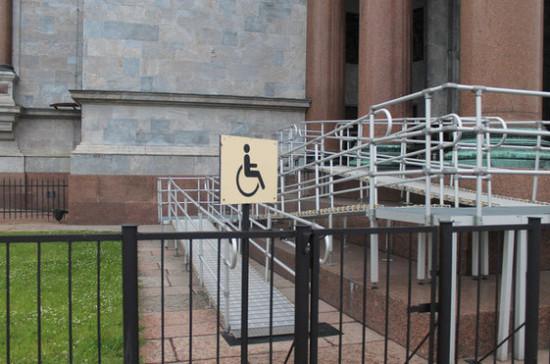 В Госдуме разработали законопроект о доплатах родителям детей-инвалидов