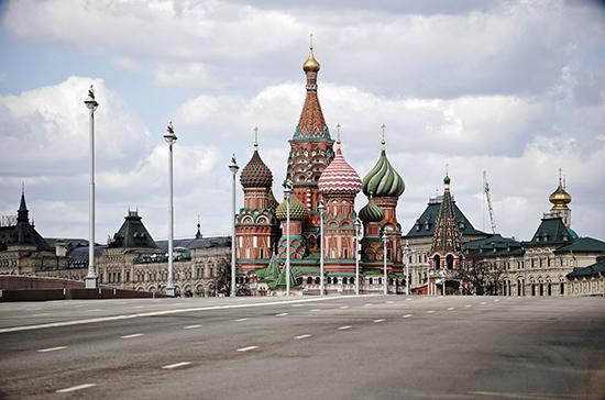 Кто не будет работать в Москве до 31 мая