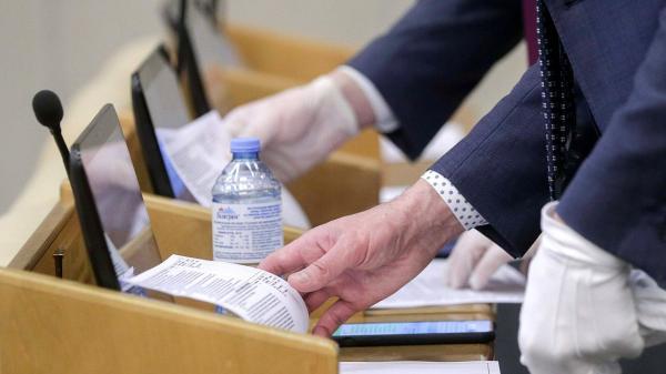 Пленарное заседание нейтральное документы