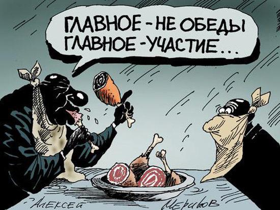 Не всем саратовским семьям дадут  по 10 тысяч рублей на ребёнка