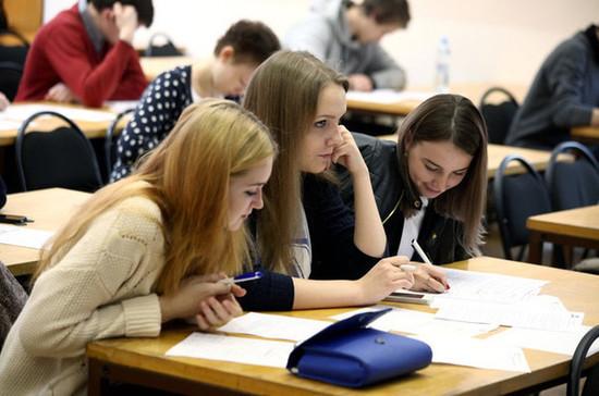 В России студентов хотят учитывать при расчете среднедушевого расчета семьи