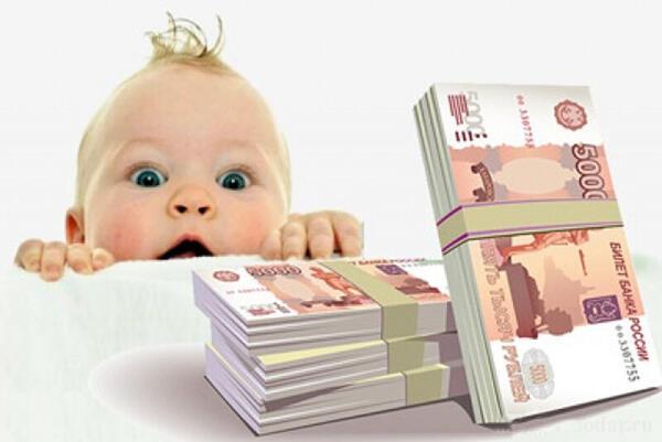 Владимир Путин ввел новые выплаты на детей в 2021 году