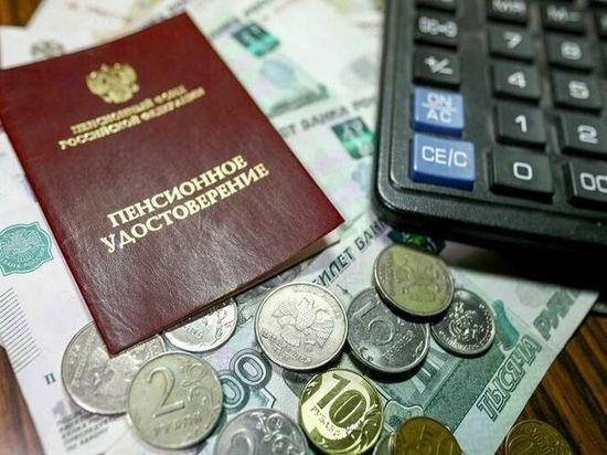 Эксперты рассказали, какие категории пожилых россиян могут рассчитывать на прибавку